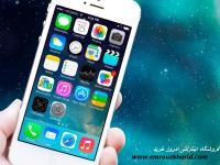 روش جدید اپل برای جلوگیری از سرقت گوشی های آیفون